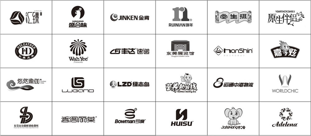 东莞比高品牌设计创意公司■■致力于品牌美学传播研究与创意设计执