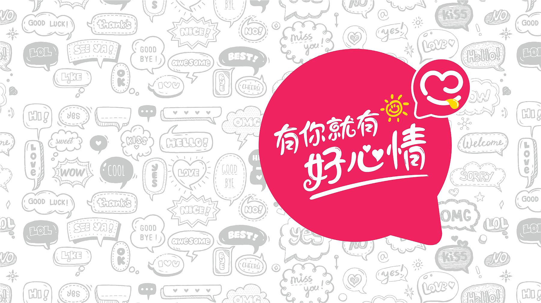 """新华书店_一家以新鲜冰淇淋·茶饮为主的连锁品牌""""蜜雪冰城""""升级品牌"""