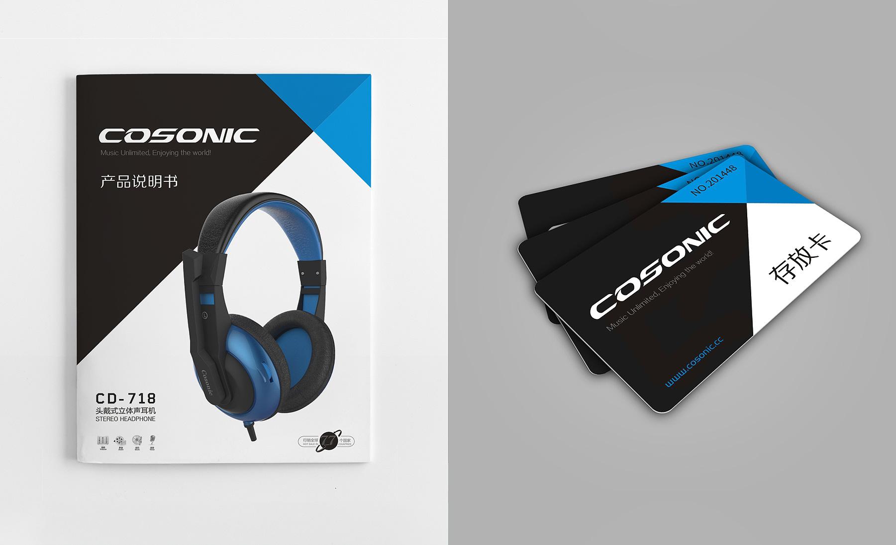 耳机品牌设计_说明书,卡片设计