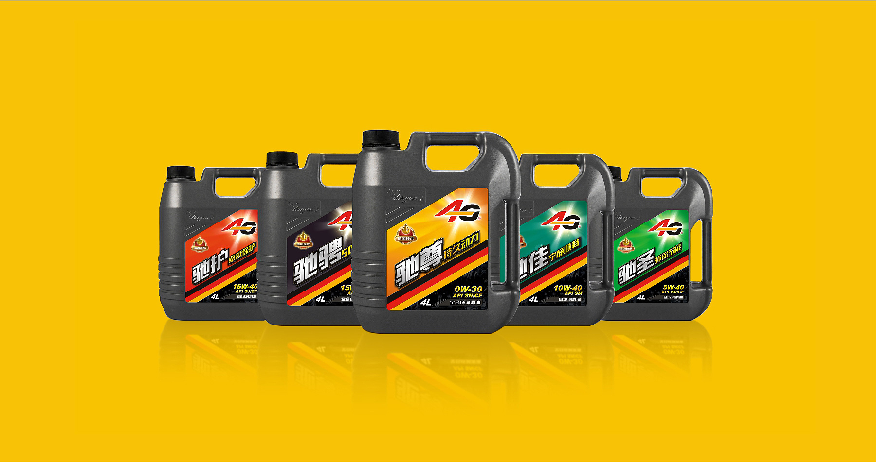 ag润滑油品牌包装设计