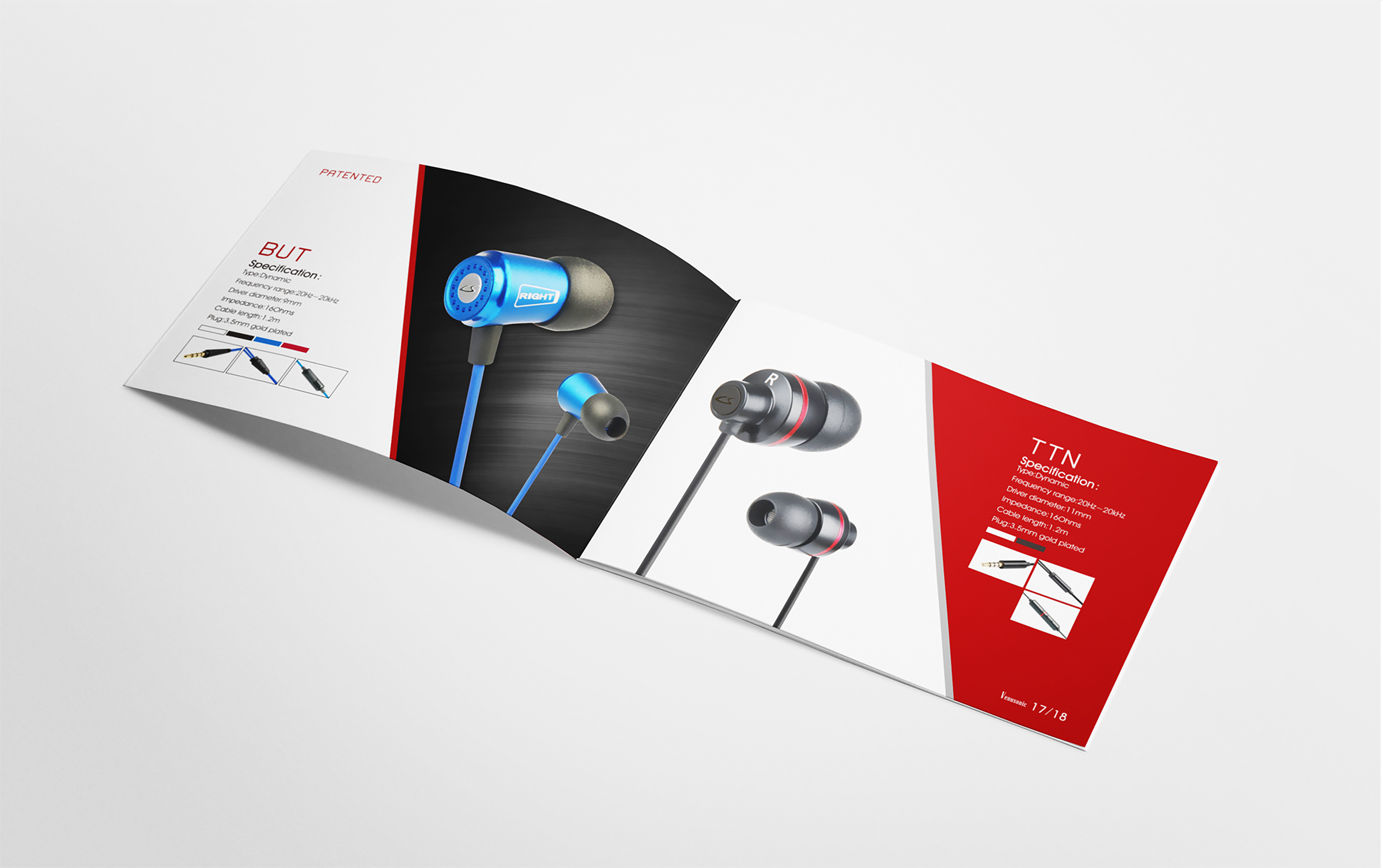 耳机画册设计 比高墨象序R品牌设计公司 专业东莞VI设计 LOGO设计 品牌策划 商业空间设计公司 作品案例 高端画册