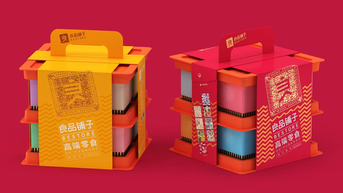 良品铺子VI升级,产品包装设计更高级