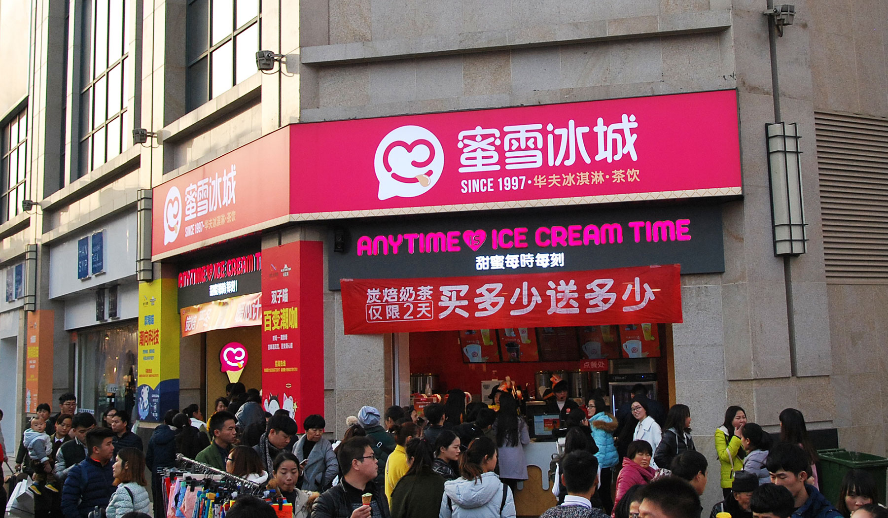 中国餐饮连锁市场的连锁化率从2019年的13_环保创业项目